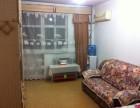 远洋城 荣华楼 1室 1厅 50平米 整租荣华楼