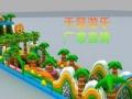 天蕊游乐儿童蹦蹦床充气滑梯水上乐园水滑梯陆地闯关大型蹦床