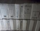 送货上门按装调试满意付款单核2核4核8核电脑