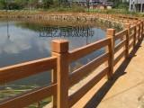 福建仿木围栏厂家生产批发,泉州水泥仿木栏杆供应鱼池塘护栏