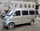 五菱荣光2012款 1.5 手动 基本型 五菱荣光95成新面包车