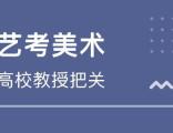 重庆美术学校 小班教学