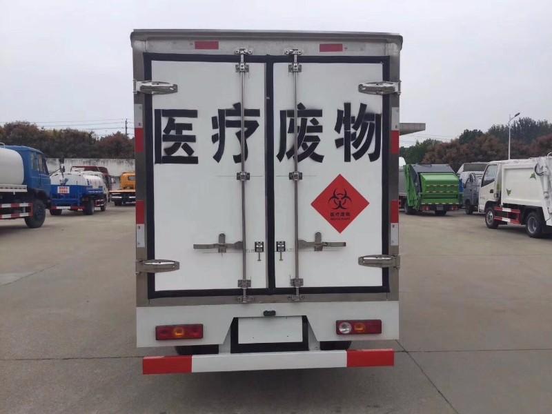 转让 长安冷藏车 医疗废物转运车