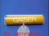 供应零售批发GAISER瓷嘴钢嘴