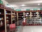 天津市滨海新区大港单体药店转让