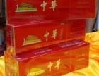 桂林香烟回收中华烟 回收和天下香烟 回收真龙海韵香烟