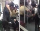 广州地铁女列车员手夺刀,造成人身伤害应如何赔偿