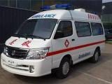 重庆救护车出租服务