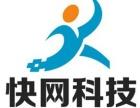 重庆做微信小程序公司有哪些