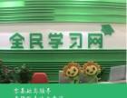 湖南学历提升(高起专 专升本 一级建造师证书)