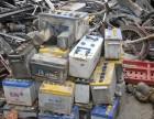 苏州周边18650电池回收联系方式锂电池回收厂家