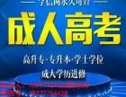 2018 广西各大高校函授教育高升专教育技术学热门专业