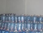 金水区经开区 农夫山泉恒大 娃哈哈桶装水活动进行中