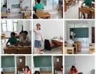 韩国留学,9月,12月,3月,6月出国