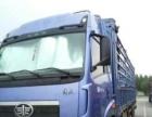 出售2.3年解放j6p大货车专业做贷款利息低