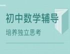 上海小學語數英課外補習,初中物理,高中生物名師小班授課