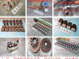SNC-200冲床电磁阀,油泵装置修理-多轴攻牙机配件等