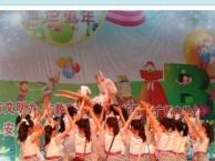 春蕾舞蹈全年招收学员,与企业单位幼儿园学校培训