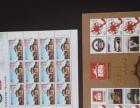 个人收藏20多年的邮票邮册,低价转让!