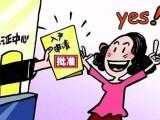 上海留学人员落户文件翻译,崇明认证翻译机构,留学生翻译服务