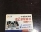 铜陵市公交卡