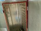 12层全不锈钢蒸饭机