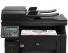 云浮专业上门维修复印机,打印机一体机硒鼓加粉注墨
