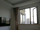 出租台州星光耀广场 新楼房 新装修 两室一厅一卫