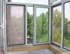 合肥庐阳区做隐形纱窗 ~做平推纱窗 换各种纱