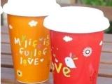 优质陶瓷乐扣杯 马克杯 情侣杯 餐具等