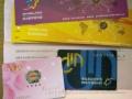 转让桐乡罗马都市星洲国际健身卡,两年卡,附赠美容卡及体验劵