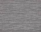 广州一般地毯多少钱?番禺区石碁办公地毯厂家直销