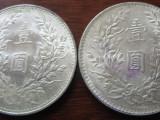上海闵行收购银元专业上海师傅上门回收银元