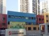 重庆-房产3室1厅-43万元