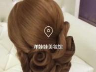 时尚新娘化妆造型培训