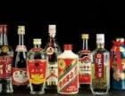 乐山市常年高价回收陈年老酒,整箱飞天茅台,泸州老窖