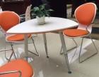 北京博菲办公家具出租桌椅 沙发 高脚桌 洽谈桌椅 圆桌