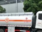 转让 油罐车东风质量好的油罐车在这里