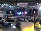 上海专业承接周年庆典搭建公司