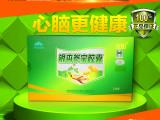 银杏参宝胶囊 银杏与西洋参的完美结合 高效提取 护心护脑