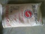 EVA发泡剂 偶氮二甲酰胺 PVC发泡剂