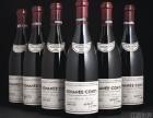 长春回收老酒86年茅台酒 二道回收红酒2008年拉菲价格表