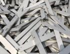 嘉兴桐乡废铝回收 桐乡不锈钢回收 桐乡废铁回收电话多少