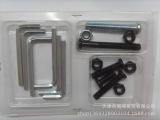 供应组合PVC吸塑包装螺丝螺母 吸塑泡壳套装包装
