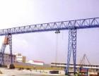 出售16吨跨度32米外旋3米的二手龙门吊