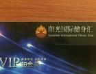 低价转让万润悦港城两年健身卡一张