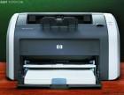 打印机复印机绘图仪维修 硒鼓加粉 墨盒色带 连供70