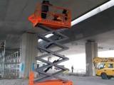 资阳8-36米升降车路灯车出租电话