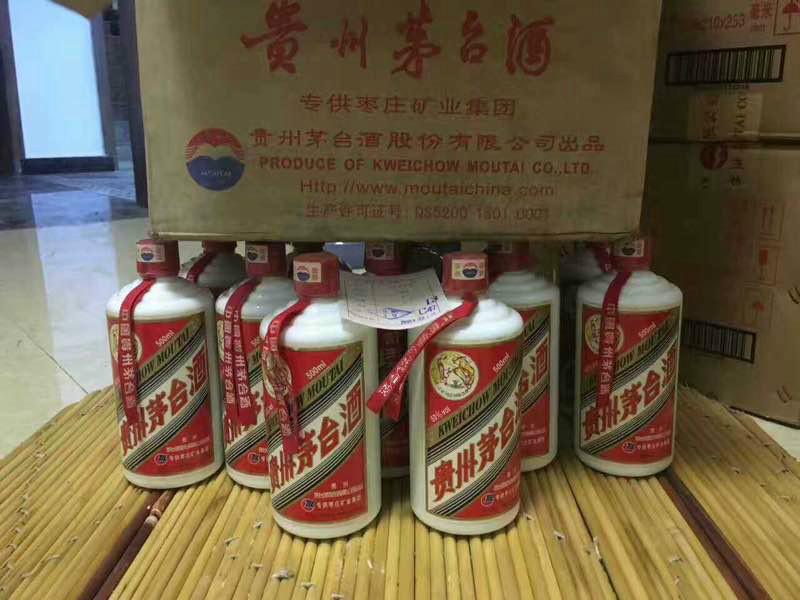哪里回收88年茅台酒 北京长期回收价格多少