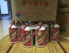 北京回收75年茅台酒价格多少.